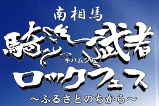 kibamusha_05web11_cut